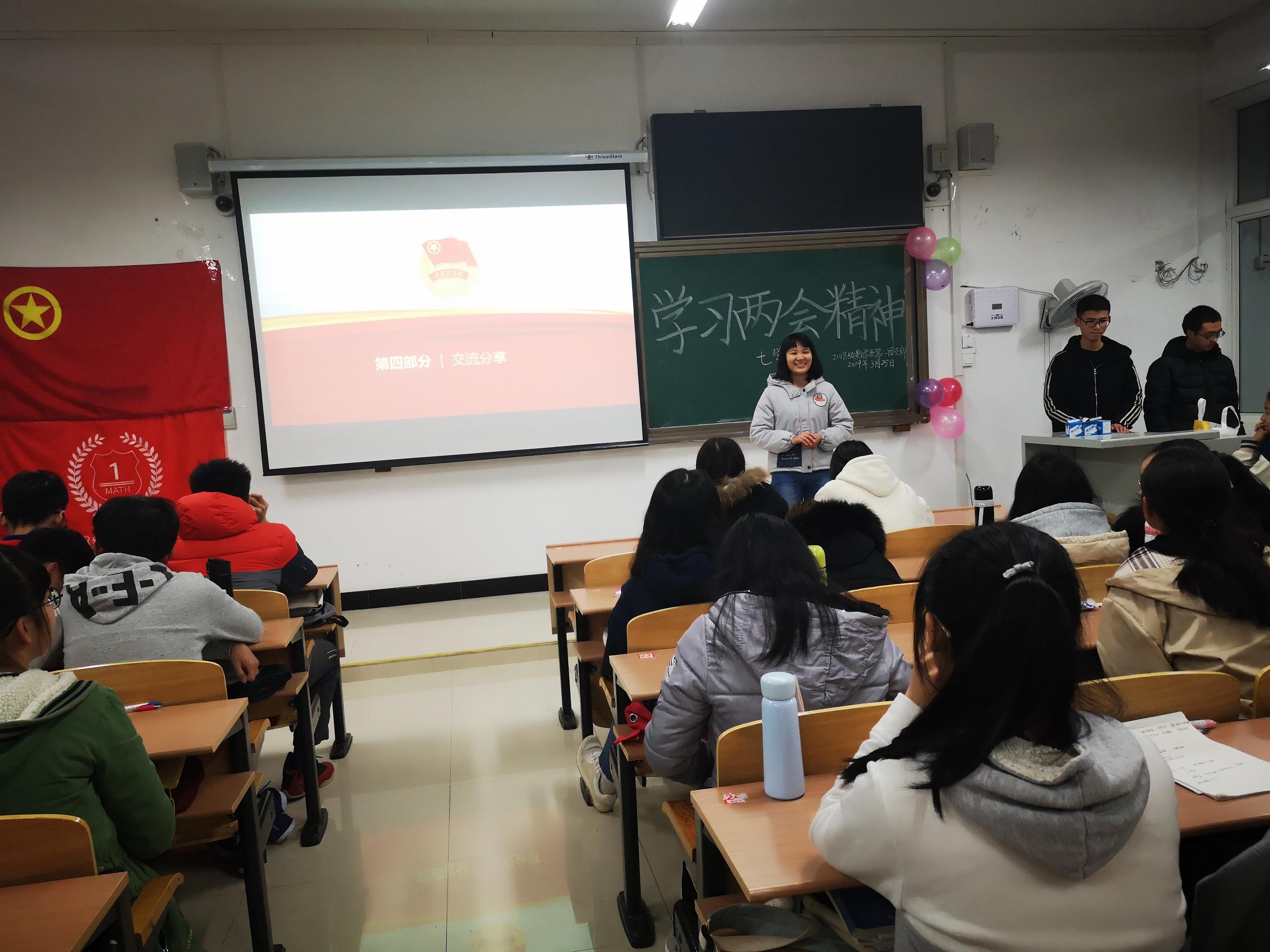 班最后,高中们纷纷牢记要牢记伟大的两贴吧,表示作为大学生的同学精神桥和图片